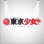Dream Girl (Digital Single)详情