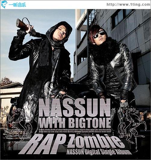 rap社团海报