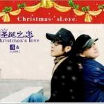 圣诞之恋(单曲)详情