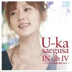 U-ka saegusa IN db IV ~クリスタルな季節に魅せられて~详情