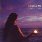a light,a life详情