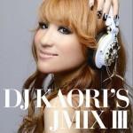 DJ KAORI'S JMIX Ⅲ详情