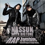 Rap Zombie(With Bigtone)详情