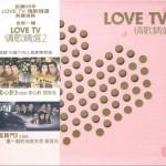Love TV 情歌精选2详情