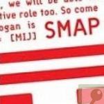 MIJ-SMAP 016详情