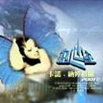 2001精选详情