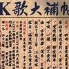 华语群星 恋爱频率 - 许志安/许慧欣 试听