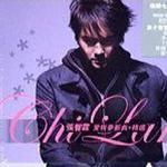 爱与梦 新曲 + 精选详情