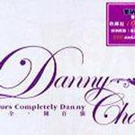 完全.陈百强 Disc 3 (1984-1986)