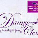 完全.陈百强 Disc 5 (1988-1992)