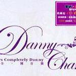 完全.陈百强 Disc 4 (1987-1988)