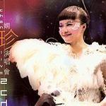 陈慧娴演唱会2003详情