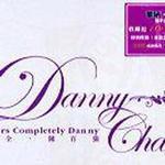 完全.陈百强 Disc 2 (1980-1984)