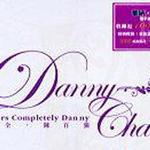 完全.陈百强 Disc 1 (1979-1980)