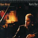 Ken's Bar详情