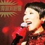 陈宝珠嚟喇演唱会详情