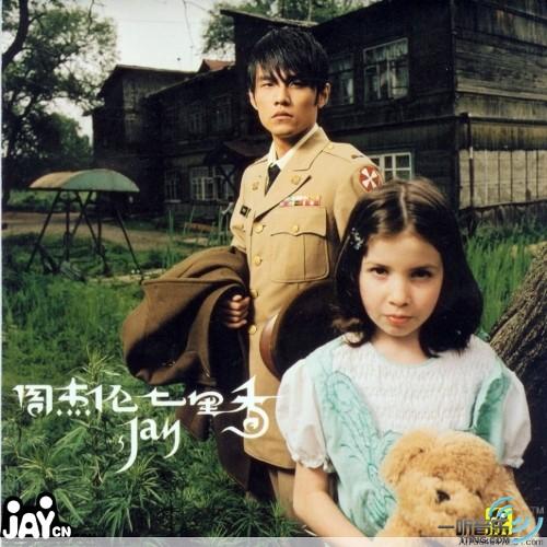 专辑封面:七里香
