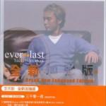 Ever Last (全新加强版)详情