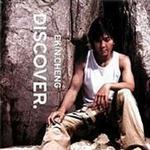 Discover (新歌+精选)详情
