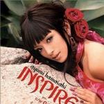 INSPIRE (CCCD) [MAXI]詳情