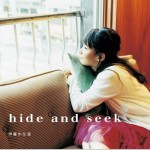 hide and seek详情