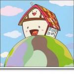 Home [1997~2000]详情