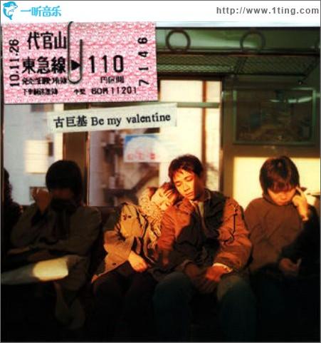 Be My Valentine专辑封面下载