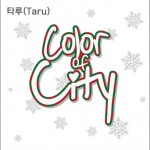 Color Of City (White)详情