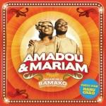 Dimanche à Bamako试听
