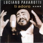 我爱你 Ti Adoro cd1详情