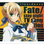 Fate/stay night TV song collection - (with 愛未等)详情