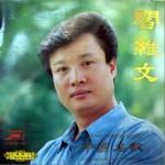中国民歌详情