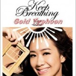 Keep Breathing (Special) (Neway Music Live CD)