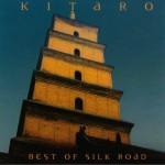 丝绸之路精选 Best of Silk Road详情