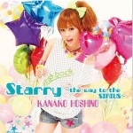 Starry ~The Way To The Sirius-~[详情