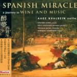 醉梦西班牙 Spanish Miracles