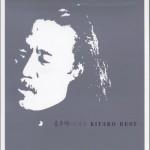 天地絕響來臺紀念精選 Kitaro Best cd1試聽