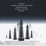 空海之旅3Sacred Journey of Ku-Kai Vol3試聽