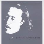 天地絕響來臺紀念精選 Kitaro Best cd2試聽