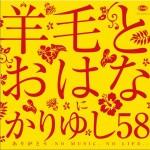 ありがとう (with かりゆし58)详情