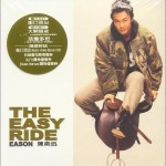 The Easy Ride详情
