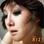 I Cry (EP)详情
