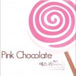 Pink Chocolate详情