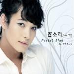 잔소리 唠叨(By PD Blue) (Single)详情