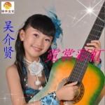 霓裳彩虹(单曲)详情