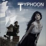안녕.. 타이푼 再见... Typhoon(Digital Single)详情