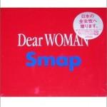 Dear WOMAN详情