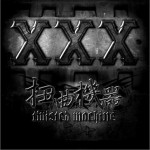 XXX详情