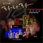 MBC 音乐旅行啦啦啦 Vol.9 (Live)详情