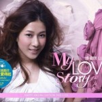 My Love Story (Happy Ending Edition)详情